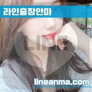 제주출장매니저 초율 24살 163cm