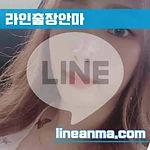서울출장매니저 윤정
