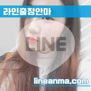 강원강릉출장매니저 하윤 24살 165cm