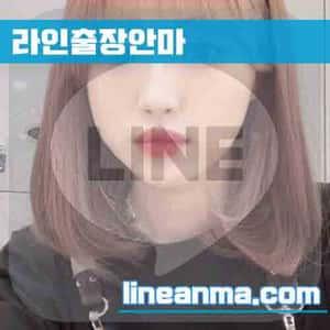 제주출장매니저 진유 25살 165cm