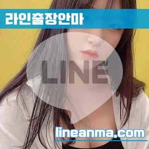 서울출장매니저 늘봄 23살 165cm