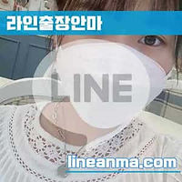 시흥출장안마3.jpg