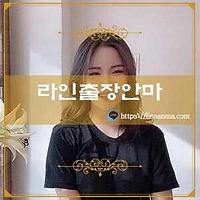 김해출장안마 예나