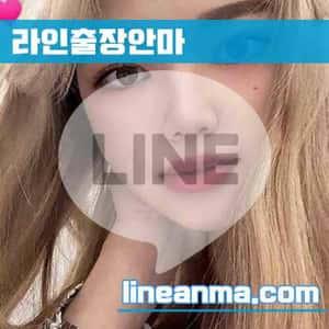 서울출장매니저 다히 23살 164cm