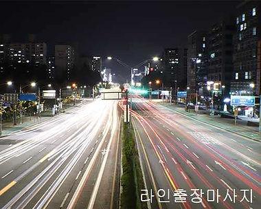 성남출장마사지 | 라인마사지 | 한국