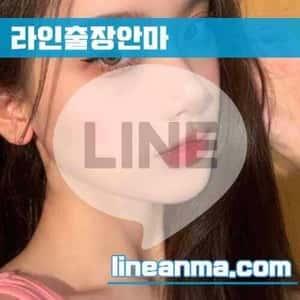 강원강릉출장매니저 설하 25살 164cm
