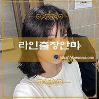 구미출장안마 시현