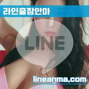 충남/대전출장매니저 태이 25살 166cm