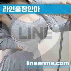 전북,전주출장매니저 가윤 26살 162cm