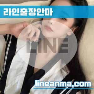 강원강릉출장매니저 윤비 23살 166cm