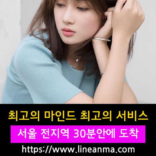사직동출장안마 | 라인마사지 | 한국