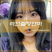 포항출장안마 다현