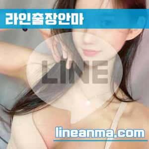 충남/대전출장매니저 지담 23살 164cm