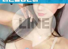 충남,대전출장매니저 프로필