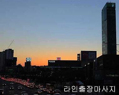용인출장마사지 | 라인마사지 | 한국