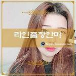 강원출장매니저 윤슬