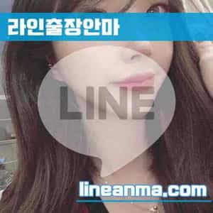 강원강릉출장매니저 지안 26살 161cm