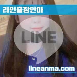 충남/대전출장매니저 채영 24살 163cm