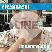 시흥출장안마1.jpg