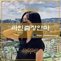 시흥출장안마 연우