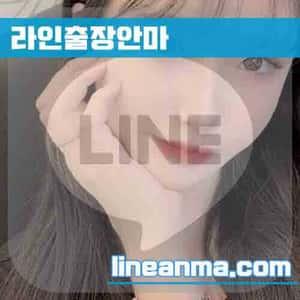 제주출장매니저 유이 25살 165cm