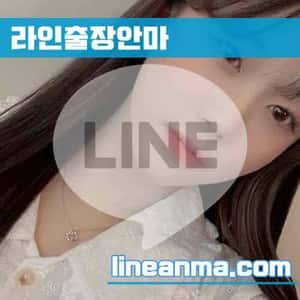 서울출장매니저 보나 21살 163cm