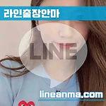 경기출장매니저4.jpg