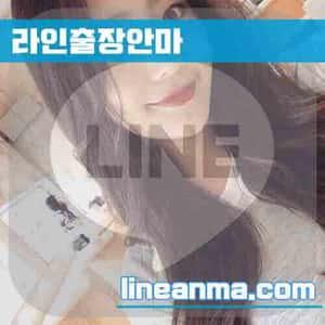 전북,전주출장매니저 규리 25살 164cm