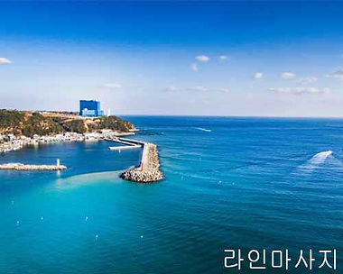 강릉출장마사지 | 라인마사지 | 한국