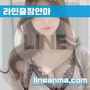 전남,광주출장매니저 프로필