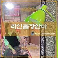 시흥출장안마 서아
