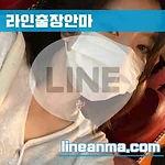 서울출장매니저 윤아