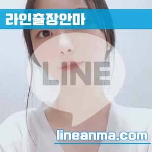 서울출장매니저 민예 21살 163cm