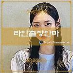 전북,전주출장매니저 채린