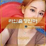 제주도출장매니저 혜솔