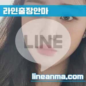 서울출장매니저 민솔 22살 165cm