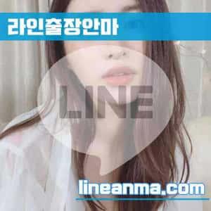충남/대전출장매니저 소예 25살 164cm