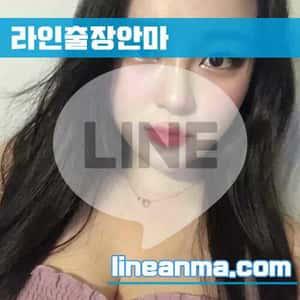 서울출장매니저 다흰 22살 163cm