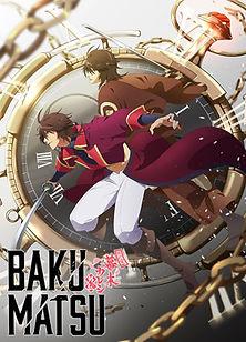 bakumatsu-affiche.jpg