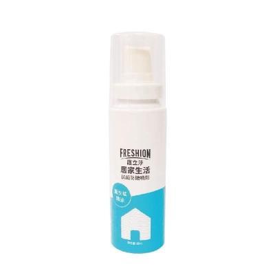 居家生活抗菌防黴噴劑 Household Sterilization & Deodorant Spray