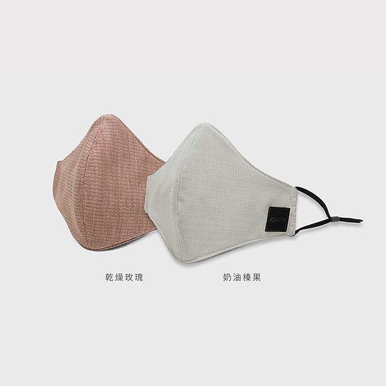 Xpure淨對流 抗霾PM2.5布織口罩-Beauty款  送舒耳帶 Anti-Pollution Mask -Beauty Type