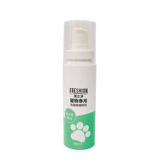 寵物專用抗菌防黴噴劑 Pet Safe Sanitizing Spray
