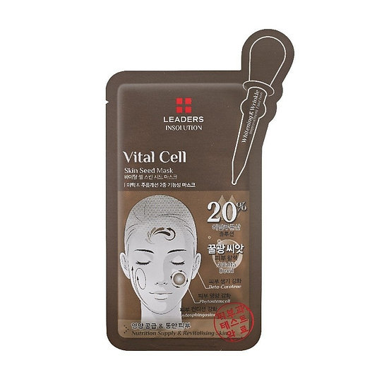 LEADERS 細胞再生維他面膜(1盒10片)  Vital Cell Skin Seed Mask