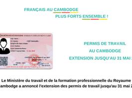 Extension du permis de travail jusqu'au 31 mai 2021