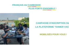 """Inscription sur la plateforme """"Khmer Vacc"""", le collectif Français au Cambodge se mobilise."""