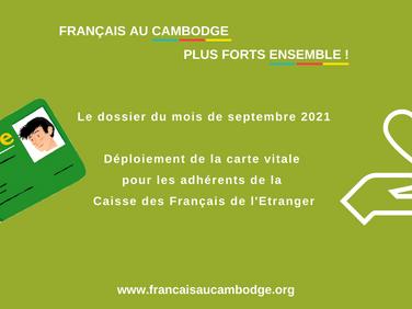 Dossier Septembre 2021 - Déploiement de la carte vitale pour les assurés de la CFE