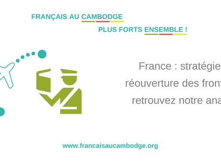 France : stratégie de réouverture des frontières à partir du 9 juin 2021