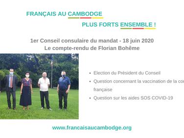 Retour sur le Conseil consulaire du 18 juin 2021