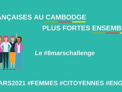 Françaises au Cambodge - Plus Fortes ensemble ! Participez au #8marschallenge