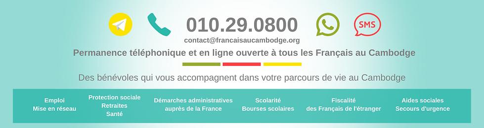 LE 0800 bannière website.png